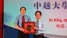 峴港市大學校長阮玉武(右)向中國共青團中央學校部副部長石新明贈送紀念品。(圖源:江青)