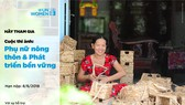 UN launches photo contest on rural women & sustainable development
