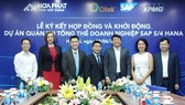 CITEK implements SAP S/4HANA in Hoa Phat Dung Quat Steel Integrated Complex