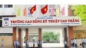 First three-year school receives ABET accreditation