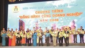 HCM City praises business owners who take good care of their workers' lives