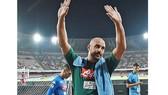 Mối chân tình của fan Napoli