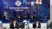 新韓銀行(Shinhan Bank)併購越南澳盛銀行(ANZ)的零售業務。(圖源:韓聯社)