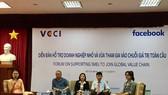 """最近由VCCI與臉書社交網在本市配合舉辦""""輔助中小企業參加全球價值鏈""""論壇。(圖源:互聯網)"""