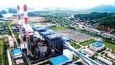 匯豐銀行將對新煤炭熱電廠停止提供貸款。 圖為國內的一家熱電廠。