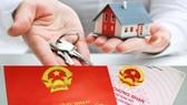 紅簿內列出家庭成員名字規定效力終止。(示意圖源:互聯網)