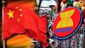 充分利用東盟與中國自由貿易協定商機。(示意圖源:互聯網)