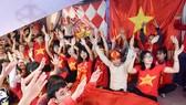 越南球迷為 U23 球隊打氣。