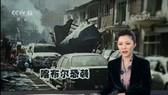 阿富汗官方27日晚稱,當天發生在該國首都喀布爾的自殺式汽車炸彈襲擊已造成200多人傷亡,包括95人死亡,死傷人數有可能繼續上升。(圖源:CCTV視頻截圖)