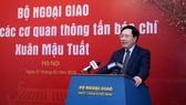 外交部長范平明在會議上發表講話。(圖源:海明)