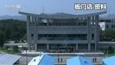 韓朝首腦熱線電話有望本週開通。(圖源:CCTV視頻截圖)