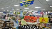 參加平抑物價活動企業獲輔助貸款。圖為超市內平抑物價貨攤一瞥。(示意圖源:互聯網)