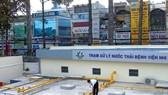 本市醫院排放的廢水全部獲處理。圖為市兒童醫院的廢水處理系統一瞥。(示意圖源:互聯網)