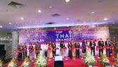"""""""2018年泰國首席品牌展""""(Top Thai Brands 2018)開幕式一瞥。"""