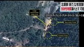朝鮮核試場坑道崩塌。(圖源:視頻截圖)