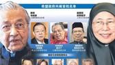 """馬來西亞新任總理馬哈蒂爾上台後組建的""""國家元老精英委員會""""(國英會、TEP)宣佈成立5人專案小組徹查一個馬來西亞發展有限公司(一馬公司、1MDB)案。(圖源:互聯網)"""