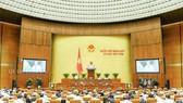 會議現場一瞥。(圖源:Quochoi.vn)