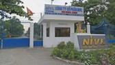 圖為印度製糖廠(NIVL)大門一隅。(圖源:互聯網)