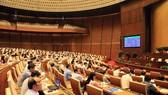 國會議事堂表決場景一瞥。