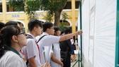 市教育與培訓廳今(13)日下午3時公佈十年級入學試的成績。(示意圖源:互聯網)