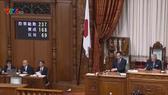 日本國會通過 CTTPP 批准案。(圖源:VTV視頻截圖)