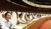 國會代表按鈕表決通過《測量與地圖法》草案。(圖源:文牒)