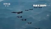 韓國政府消息人士17日透露,韓美軍方正在密切磋商特朗普提出的叫停聯合演習的問題,預計兩國國防部本週將聯合公佈磋商結果。(圖源:CCTV視頻截圖)