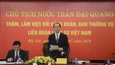 國家主席陳大光在會議上致詞。(圖源:VOV)