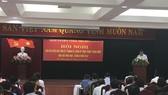 圖為今年8月份南方區域中央直轄各省委、市委、黨委報告員會議現場一瞥。