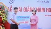 本報主編阮玉英向該中心捐助 4000 萬元。