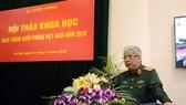 國防部副部長阮志詠上將在研討會上發言。(圖源:秋霞)
