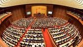明(5)日週一,國會將在會場召開全體會議。(示意圖源:黃河)