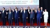 亞太經合組織論壇峰會首次未能發出聯合聲明