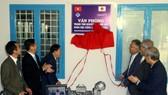 Khai trương Văn phòng Trung tâm khai thác công nghệ thông tin Việt Nam – Nhật Bản