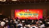 Đà Nẵng tổ chức Toạ đàm mùa xuân để lắng nghe doanh nghiệp phản biện và hiến kế phát triển