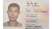 Xie Xin Lai mất tích bí ẩn