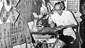 Một trong 30 tác phẩm ghi lại sinh hoạt của người Singapore xưa