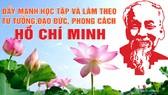Giao lưu điển hình học tập và làm theo tư tưởng,  đạo đức, phong cách Hồ Chí Minh