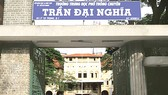 Trường THPT chuyên Trần Đại Nghĩa - ngôi trường mơ ước của nhiều phụ huynh và học sinh                                                                                                                Ảnh: www.trandainghia.edu.vn