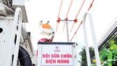 Ngành điện miền Nam: Luôn đáp ứng yêu cầu về điện cho khách hàng mùa nóng…