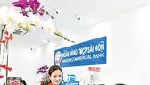 SCB dành tặng hàng trăm phần quà cho các khách hàng nhân dịp khai trương