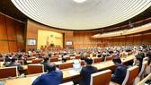 Phiên họp thứ 27 của Ủy ban Thường vụ Quốc hội khóa XIV: Xem xét kế hoạch lấy phiếu tín nhiệm