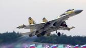 Mỹ cấm vận quân sự Trung Quốc