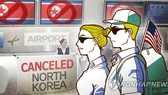 U.S. tells its citizens not to visit N. Korea