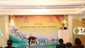 CPTA meeting seeks solution to attract tourists to Asian cities