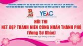 """Khởi động cuộc thi """"Nét đẹp thanh niên công nhân TPHCM"""""""