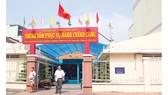 Trung tâm phục vụ hành chính công tỉnh Long An