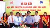 Tập đoàn Sao Mai & Viện Nghiên cứu Hải sản ký kết hợp tác chuyển giao công nghệ sản xuất các sản phẩm giá trị gia tăng con cá tra Việt Nam