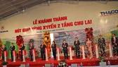 15 năm Khu kinh tế mở Chu Lai: Thu hút 4,5 tỷ USD vốn đầu tư