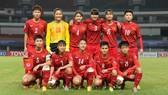 越南U19女隊。